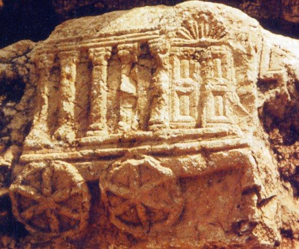 L'Arche d'alliance, bas-relief de la synagogue de Capharnaüm, Galilée, IIe siècle